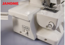 Janome 744 D - II. jakost